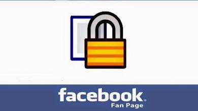 Photo of حماية حسابك على الفيس بوك من الاختراق