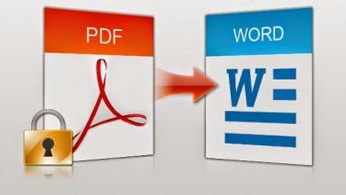 Photo of شرح تحويل ملف PDF الى ملف WORD بدون برامج