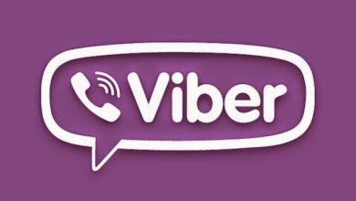 Photo of Viber وعطل مفاجاء فى المغرب