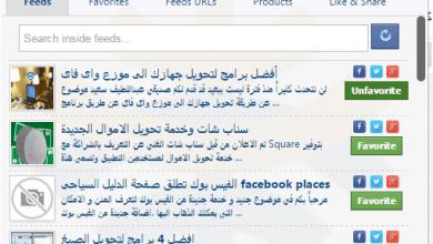 Photo of اضافة RSS Timeliner لمتابعة المواقع المفضلة لديك