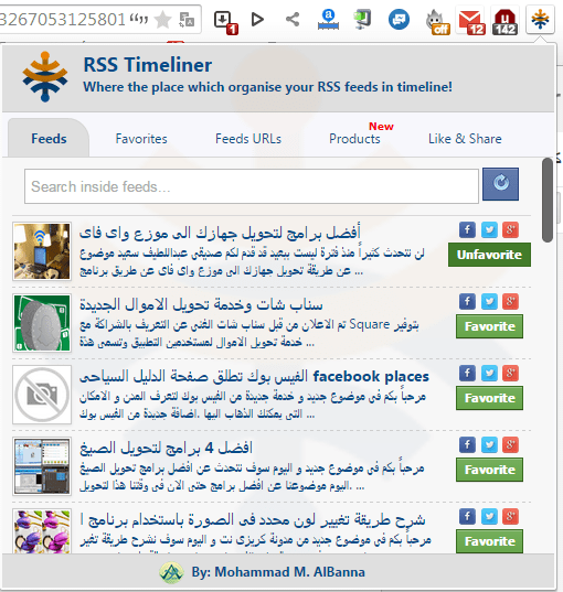اضافة RSS Timeliner لمتابعة المواقع المفضلة لديك