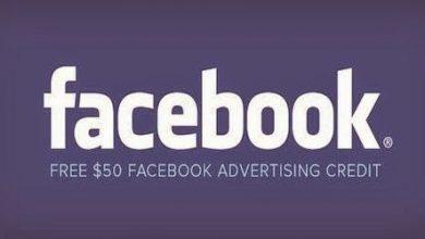 Photo of الحصول على كوبون فيسبوك بـ 50$ مجاناً