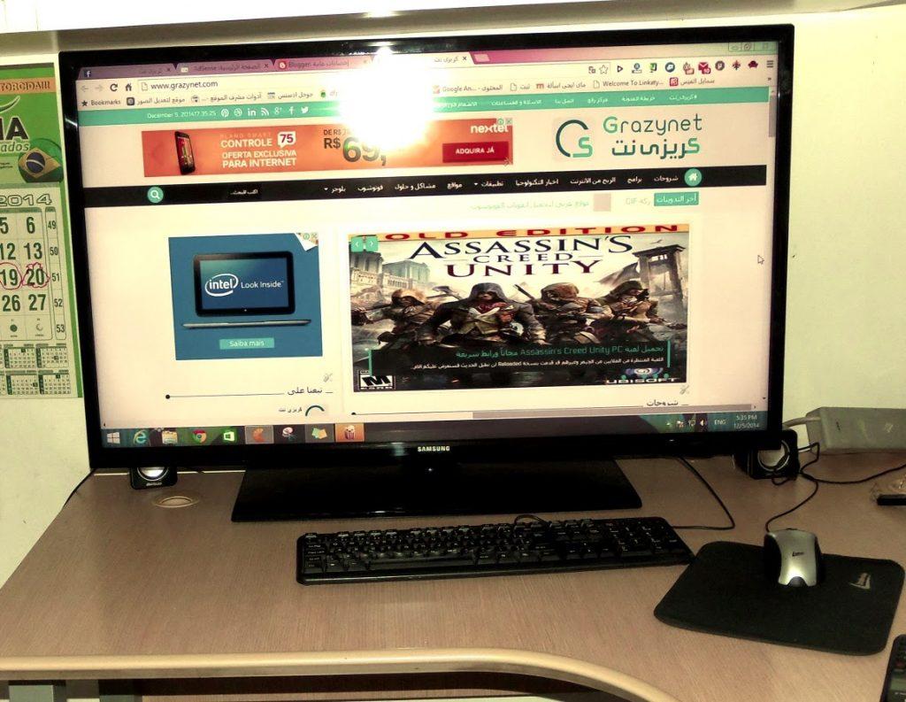 شرح تشغيل شاشة التلفزيون على الكمبيوتر المكتبى و اللاب توب