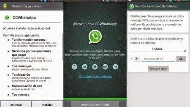 Photo of شرح طريقة تشغيل WhatsApp على رقمين مختلفين
