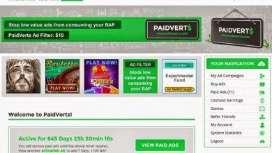 Photo of شرح موقع paidverts بالكامل وطريقة الربح منه