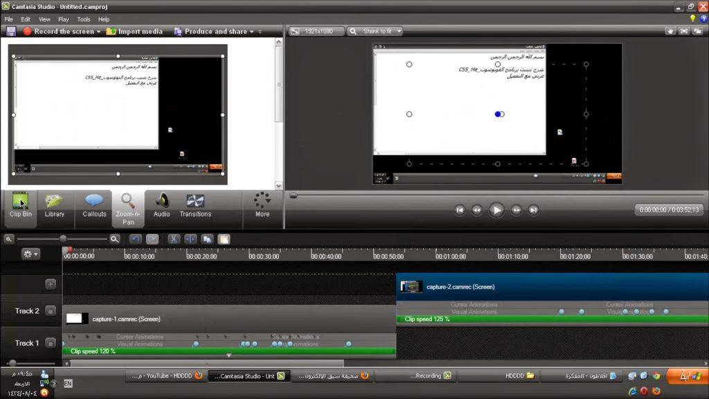 شرح الكتابة على الفيديو باستخدام برنامج Camtasia Studio 8 كريزي نت