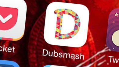 Photo of تحميل تطبيق Dubsmash للاندرويد والايفون
