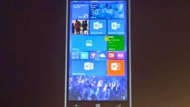 Photo of ويندوز 10 متاح للهواتف الذكية