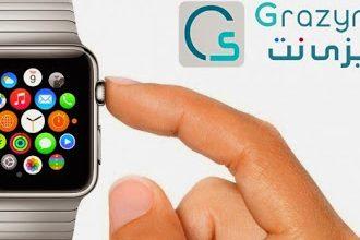 Photo of الصور الاولى لمتجر آبل المخصص لبيع الساعة الذكية