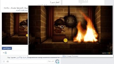 Photo of شرح و تحميل متصفح UC Browser للكمبيوتر
