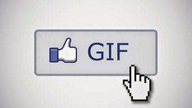 Photo of طريقة اضافة الصور المتحركة على رسائل الفيس بوك