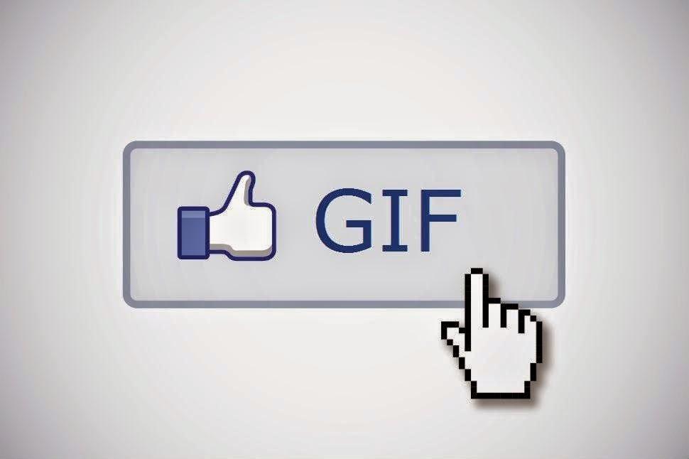 طريقة اضافة الصور المتحركة على رسائل الفيس بوك