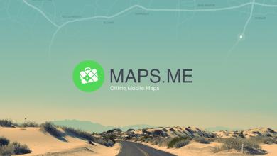 Photo of افضل الخرائط التى تعمل بدون انترنت