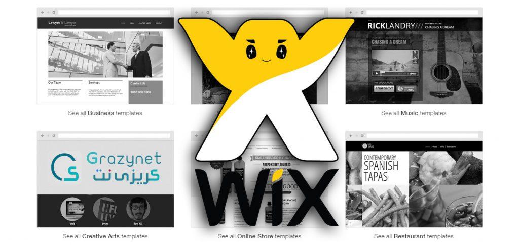 شرح موقع WIX لانشاء المواقع المجانية
