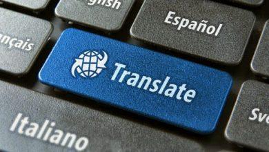 Photo of افضل المواقع للحصول على ترجمة الافلام