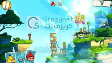 Photo of تحميل لعبة Angry Birds 2 للاندرويد والايفون