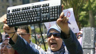 Photo of حظر VOIP من مصر و المكالمات و الالعاب الاونلاين