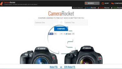 Photo of موقع للمقارنة بين انواع الكاميرات الرقمية و DSLR