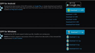 Photo of شرح طريقة تشغيل العاب PSP على الكمبيوتر