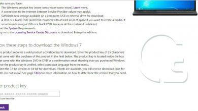 Photo of طريقة تحميل ويندوز 7 نسخة اصلية من مايكروسوفت