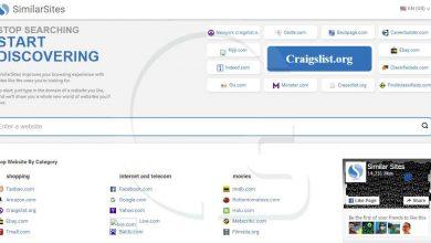 Photo of موقع للبحث عن المواقع و البرامج البديلة و المتشابهة على الانترنت