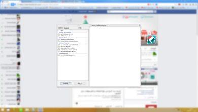 Photo of تحميل و تثبيت البرامج الاساسية على الويندوز دفعة واحدة