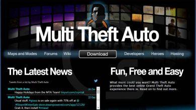 Photo of تحميل لعبة GTA Multi Theft Auto للعب اون لاين