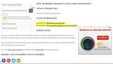 Photo of سارع بالحصول على برنامج AVG Internet Security لمدة 6 شهور مجاناً