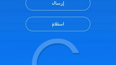 Photo of مشاركة الملفات من الهاتف الى الكمبيوتر و العكس بدون كابل SHARE it