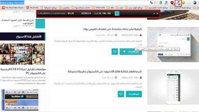 Photo of اضافة على جوجل كروم و فايرفوكس للحصول اكواد الالوان من المواقع و الصور