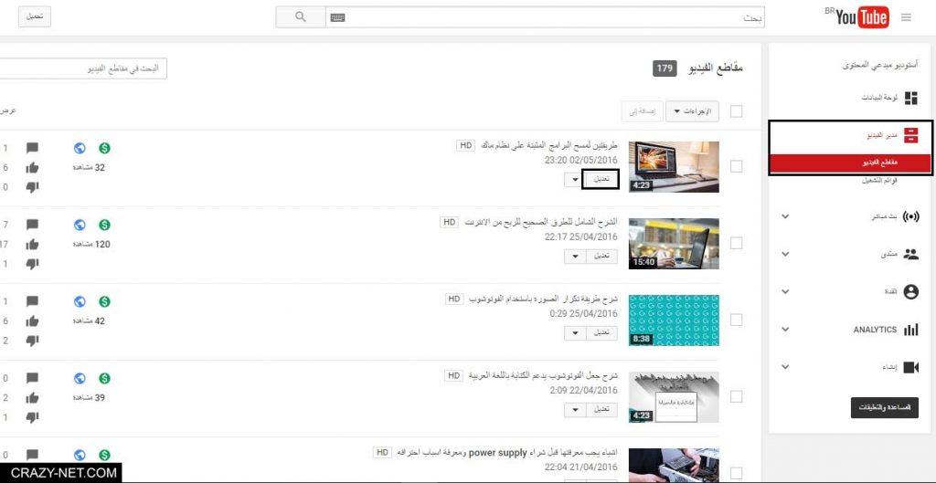 تعريف نظام البطاقات على اليوتيوب وطريقة تشغيله