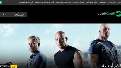 Photo of افضل موقع عربى لتحميل جميع افلام التورنت بالترجمة