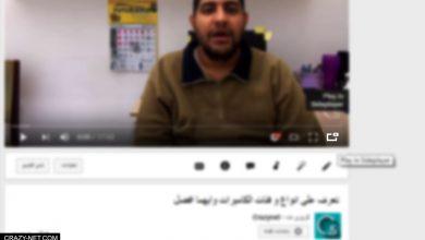 Photo of اضافة على جوجل كروم لتشغيل اليوتيوب فى نافذة صغيرة عائمة داخل المتصفح