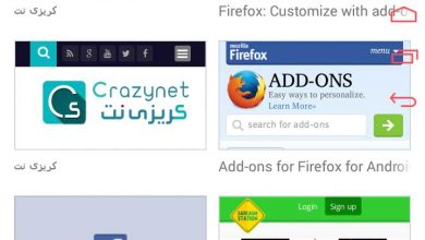 Photo of مميزات سوف تجبرك على استخدام متصفح فايرفوكس على اندرويد و اى فون