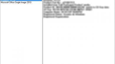 Photo of كيفية استخراج مفتاح التفعيل من جميع البرامج المثبتة على الكمبيوتر