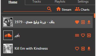 Photo of الاستماع الى SoundCloud مباشر من المتصفح مع مميزات عديدة