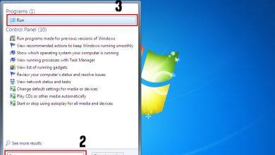 Photo of تسريع ويندوز عبر تعطيل البرامج اثناء الاقلاع ويندوز 7 و 8.1 و 10