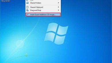 Photo of كيف مشاركة الملفات على نظام VM VirtualBox الوهمى و العكس