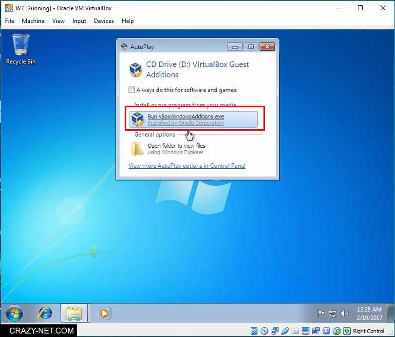 كيف مشاركة الملفات على نظام VM VirtualBox الوهمى و العكس