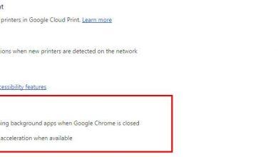 Photo of كيفية جعل جوجل كروم يستخدم كمية أقل من طاقة بطارية اللاب توب