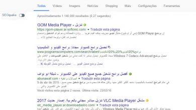 Photo of معرفة مصداقية الموقع قبل الدخول اليه لتصفح أمن لك و لأطفالك