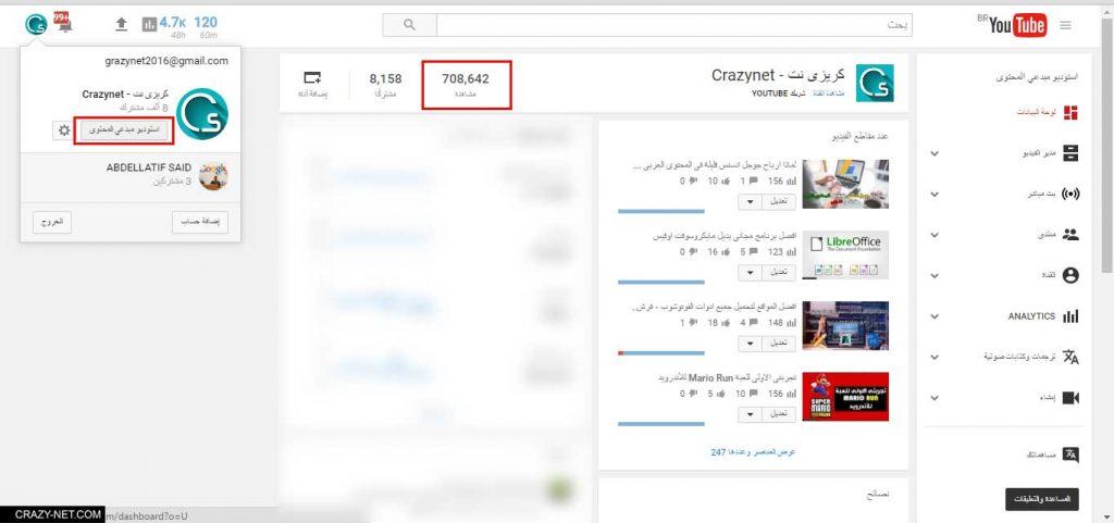 تعرف على القانون الجديد من اليوتيوب الخاصة بالمشتركين الجدد