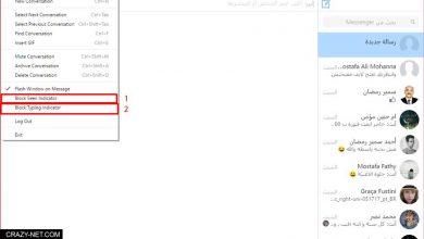 Photo of تحميل و تشغيل فيس بوك ماسنجر على سطح المكتب بمميزات مختلفة