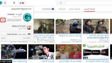 Photo of كيفية اضافة مدير على قناة اليوتيوب لرفع الفيديوهات
