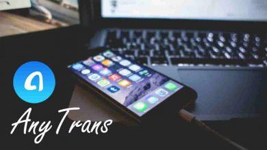 تعرف على برنامج AnyTrans أفضل بديل iTunes بمميزات عديدة 1