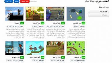 Photo of ملك الالعاب افضل المواقع لألعاب الفلاش – العب و اربح