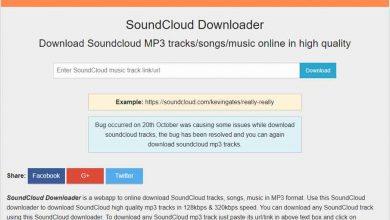 Photo of طريقة تحميل الاغاني من soundcloud باكثر من طريقة و بدون برامج