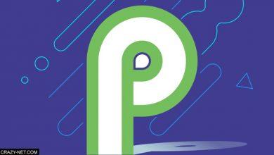 Photo of تعرف على اهم مميزات Android P الجديد من جوجل