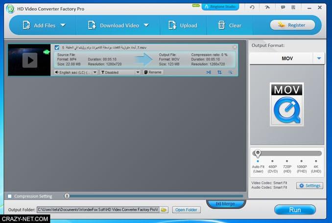 تعرف على برنامج WonderFox لتحويل جميع الصيغ و قص الفيديو