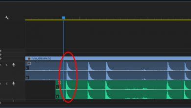 Photo of كيف مزامنة الصوت مع الفيديو باستخدام أدوبي بريمير